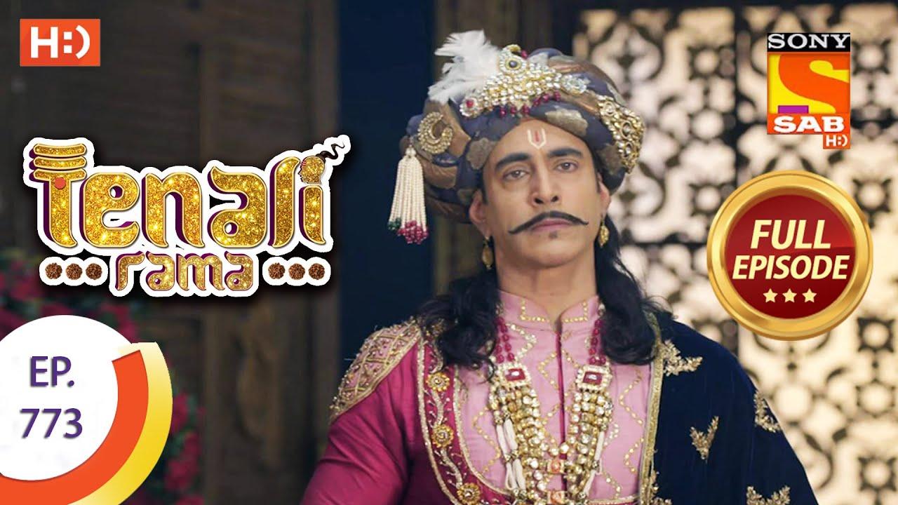 Download Tenali Rama - Ep 773 - Full Episode - 1st October 2020