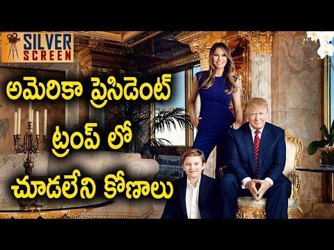 America President Donald Trump House Unseen Video
