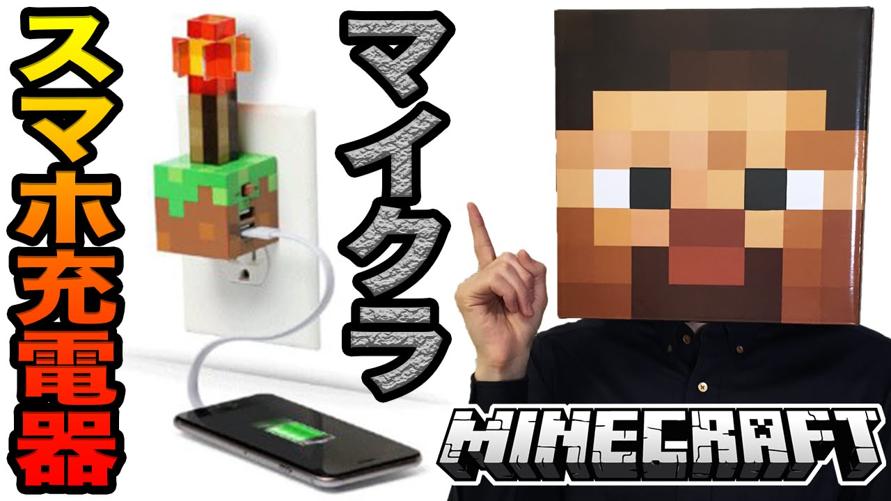 Usb minecraft redstone torch usb for Ecksofa 3 00 m