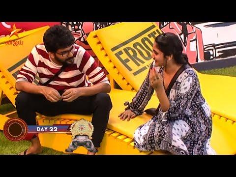 Friendship-க்கும் மேல   Bigg Boss 3 Tamil Full Episode Highlights   Kavin, Losliya
