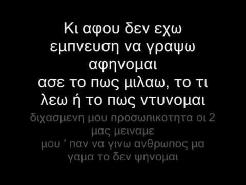 Toquel - Everest (lyrics)