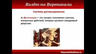 видео Административно-командная система. Экономическая система советского периода: особенности,    преимущества и недостатки