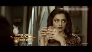 Chorabali (2016) Title track   June   Tanushree   Locket   Subhrajit Mitra