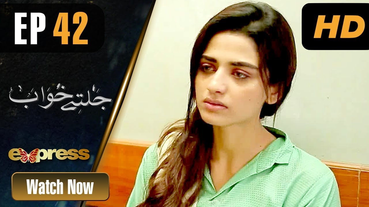 Jaltay Khwab - Episode 42 Express TV Jan 1