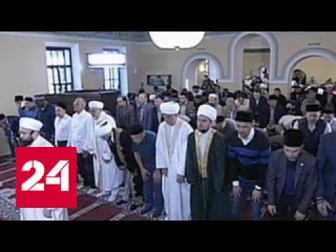 В Москве перекроют движение из-за начала праздника Ураза-байрам