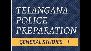 Telangana Police (SI & Constable) Preparation Tips and Exam Analysis : General Studies Hack 1