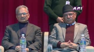 Prachanda and Baburam in one Program after 16 month