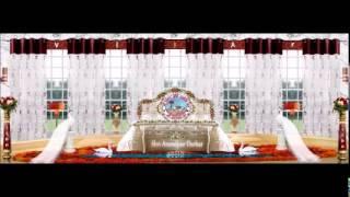 Shri Guru Mahima