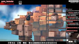 "哇頭沒頭""實況紀錄《Getting Over It with Bennett Foddy》ep6(107/1/14)"