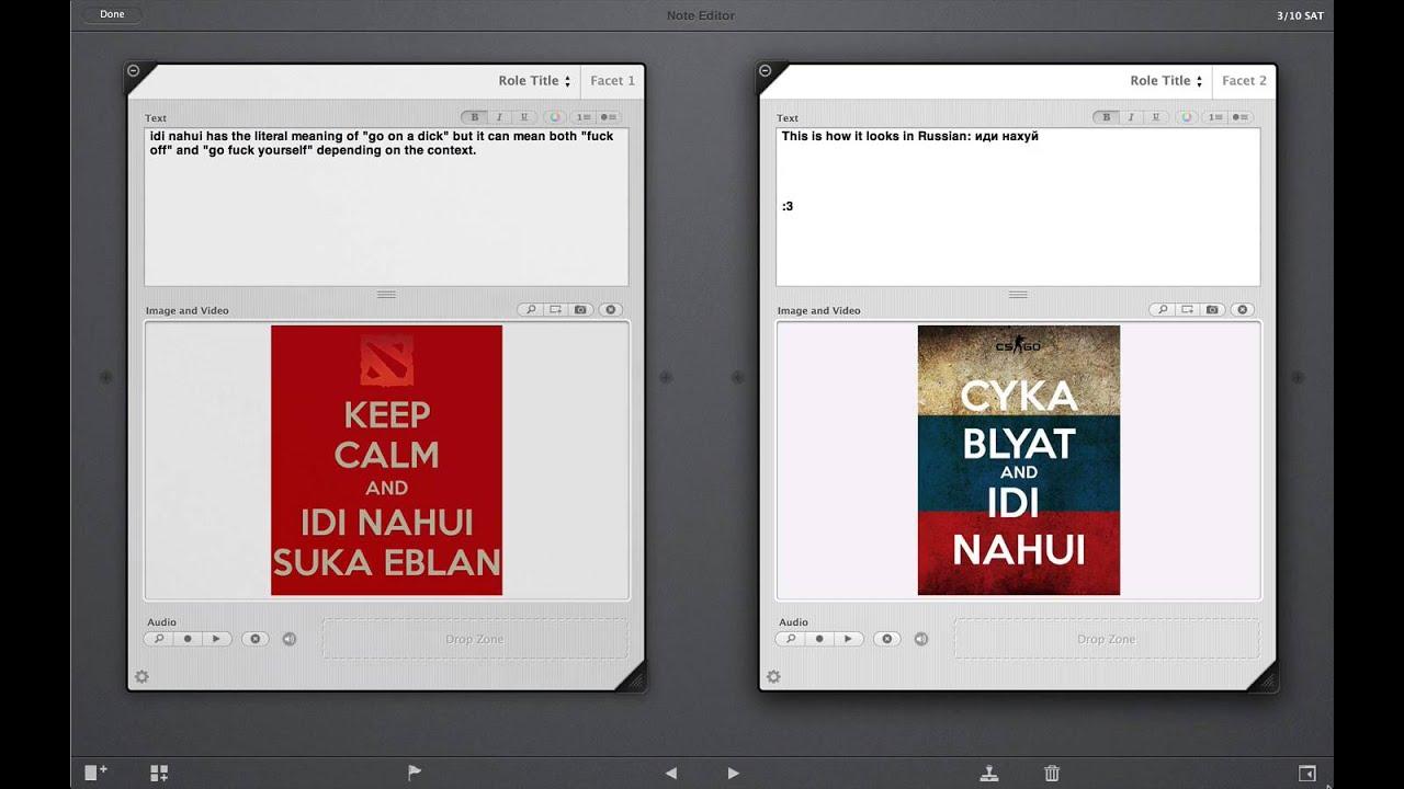 What does idi nahui mean? - YouTube  What does idi n...