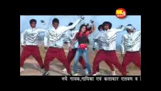 Nagpuri Song - One Two Three Four  | Nagpuri Video Album : JALEBI GUIYA
