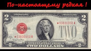 Форекс аналитика (2 доллара)  19.11.2018