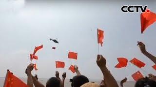 《我和国旗同框》 浙江海宁 与大潮并进 | CCTV