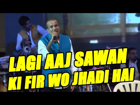 Lagi aaj sawan ki phir vo jhadi hai (Chandani) - Suresh Wadkar ji Live in concert