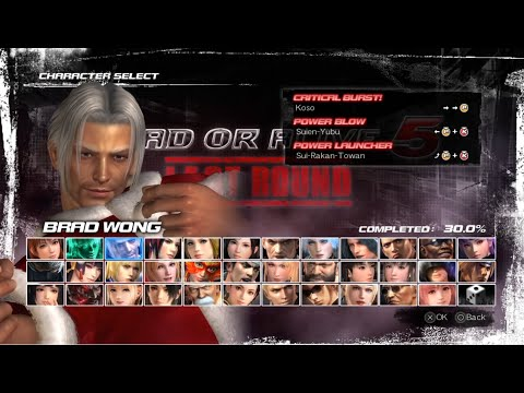 Brad Wong Command Training [DOA5LR]