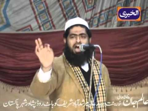 Allama Raza ul Mustafa of Pindi Gheb