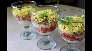 """Коктейльный салат """"Садко""""/Просто и красиво/Cocktail salad """" Sadko"""""""