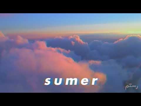 "Rostam - ""Sumer"" [Official Visualizer]"