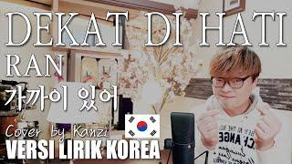 Dekat Di Hati | RAN | VERSI KOREA Cover by Kanzi (LIRIK)