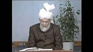 Tarjumatul Quran - Surah al-Safat [The Rows]: 89 - 139