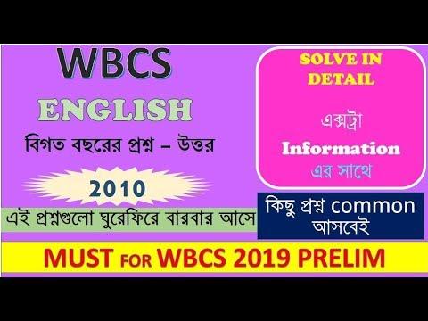 WBCS Preliminary English Solve 2010