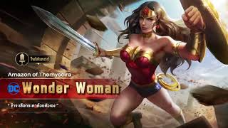 Garena RoV Hero Spotlight Wonder Woman