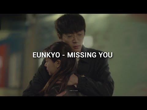 Eunkyo (은교) - Missing You (Traducida Al Español); 열두밤 OST