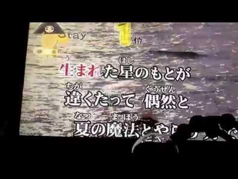 高嶺の花子さん / back number カラオケ cover. SHUKI 全国採点 歌ってみた