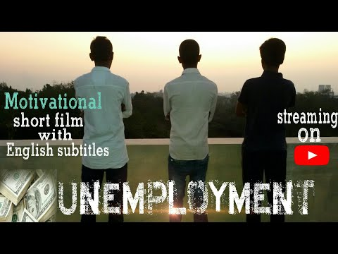 UNEMPLOYMENT motivational short film by SV Arts College tirupathi Students    ms ramanujam   