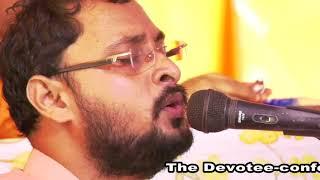 Devotional Song by Bhargav Lahiri