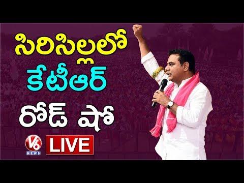 KTR Road Show In Sircilla LIVE   Telangana Elections 2018   V6 News