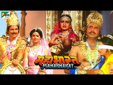 Download Mahabharat (महाभारत) | B.R. Chopra | Pen Bhakti | Episodes 07, 08, 09