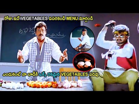 Chiranjeevi Old Blockbuster Movie Very Funny Scene With Classroom | Chiranjeevi | Cinema House