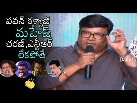 Kona Venkat Emotional Words About Telugu Top Heros @ Neevevaro Movie Pre Release Event   Adhi,Tapsee