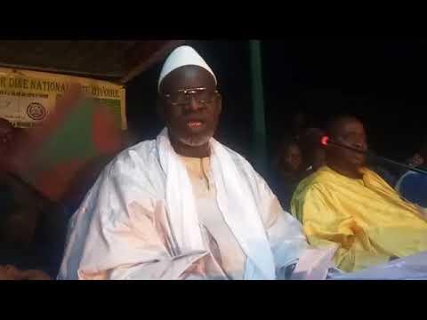 Seid Cherif Ousmane Madani Haidara 09 08 2018 A Bouaké Funérailles De Ibrahim Konaté