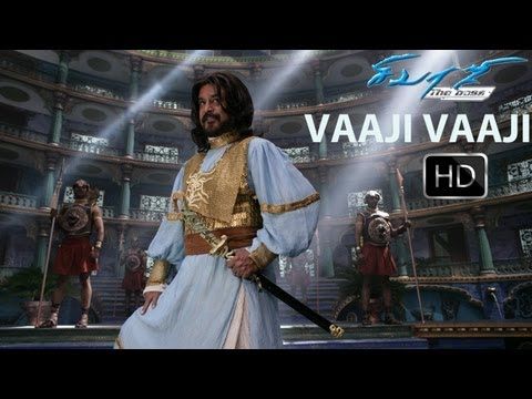 Vaaji Vaaji Song Lyrics From Sivaji