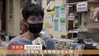 【冠状病毒19】临时援助措施法案修订后 业主:将配合为商户提供援助
