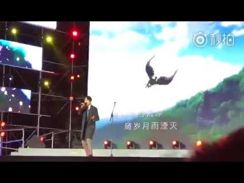 Dimash Ocean Over The Time The Great Wall Of China Beijing 20171126