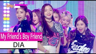 [HOT] DIA - My Friend