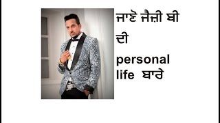 jazzy b height weight age affairs wife children biography