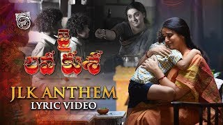 JLK Anthem - Andamaina Lokam Video Song With Lyrics | Jai Lava Kusa Songs | Jr NTR | Devi Sri Prasad
