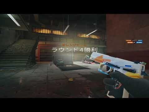 Hello R6Tab! (Scrim&ESL clip main)