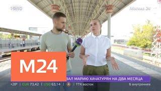 """""""Москва сегодня"""": какими будут МЦД - Москва 24"""