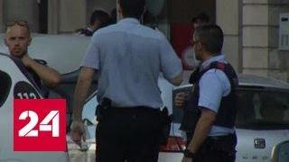 Белый фургон террориста проехал более 500 метров по Рамбле