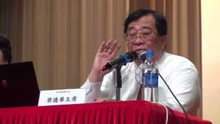 聯校道化教育講座(高清版) - 香港道教聯合會
