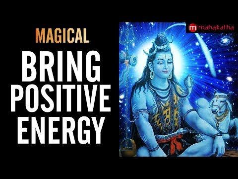 POWERFUL SHIVA MANTRA FOR POSITIVE ENERGY ( PANCHAKSHARI  MANTRA )  | Nagendra Haaraya Trilochanaaya