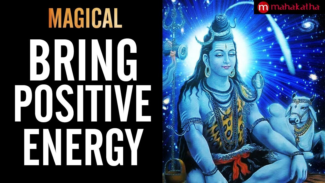 Panchakshari  Mantra | Powerful Shiv Mantra to Radiate Positive Energy
