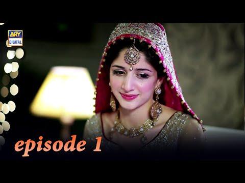 Main Bushra Episode 1 | Mawra Hocane & Faisal Qureshi | ARY Digital Drama