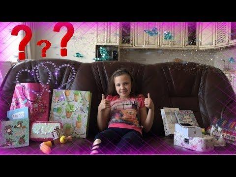Мои подарки на ДЕНЬ РОЖДЕНИЯ. Распаковка айфон, блокноты, детская косметика. Альке 9 лет