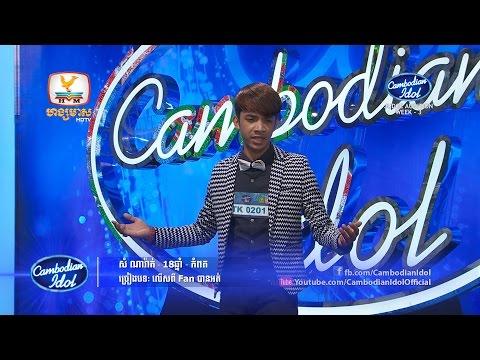 Cambodian Idol | Judge Audition | Week 3 | Sam Narak